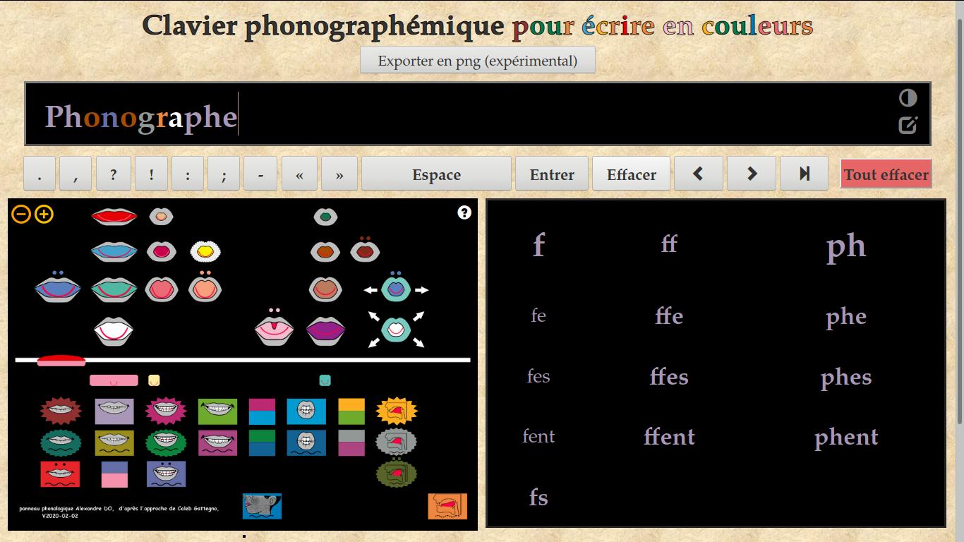 phonographe_app.png